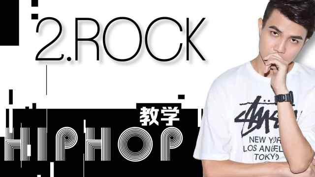 Hip Hop基础分解教学第二期