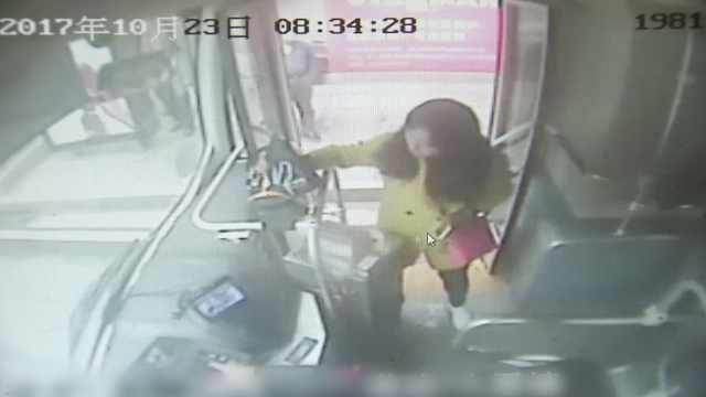 女子坐公交看手机,遗落万元装修款