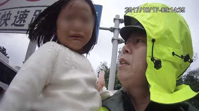 5岁女孩街头迷路,警察帮忙找爸爸