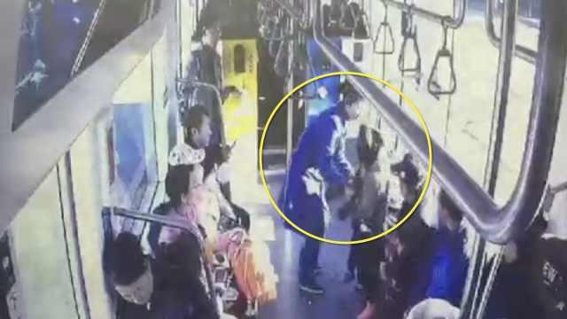 因这个4岁小孩,一电车的人去了医院