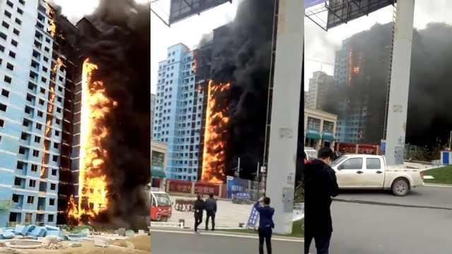 损失大了!在建高层住宅楼烧成火柱