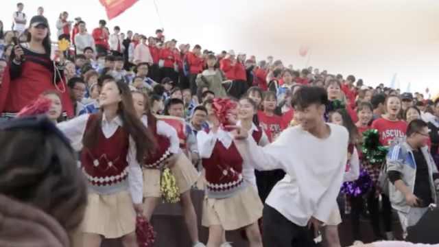 男生领舞啦啦队:我比女同学放得开