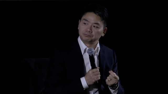 刘强东:谁在京东卖假货,就让谁破产