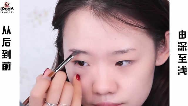 眉毛这样画最自然,画眉诀窍大公开