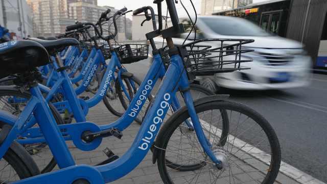 小蓝单车押金难退,人去楼空还欠薪
