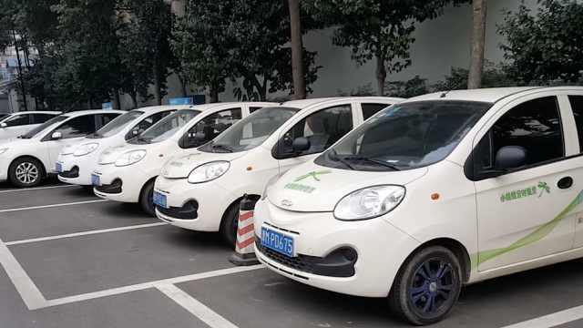 四川省直机关可租新能源汽车出行了