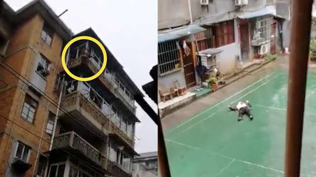 疑与儿子吵架,6旬老太跳下7楼身亡