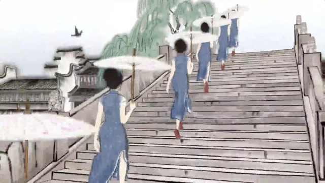 水墨乌镇:互联网大会唯美宣传片