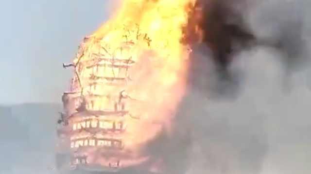 亚洲第一高木塔起火,共16层未完工