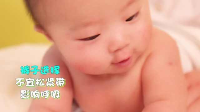 怎么给宝宝穿衣服,哪种材质才适合