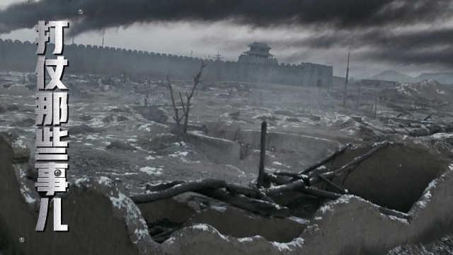 古代打仗,强攻城市为何是最蠢的事?