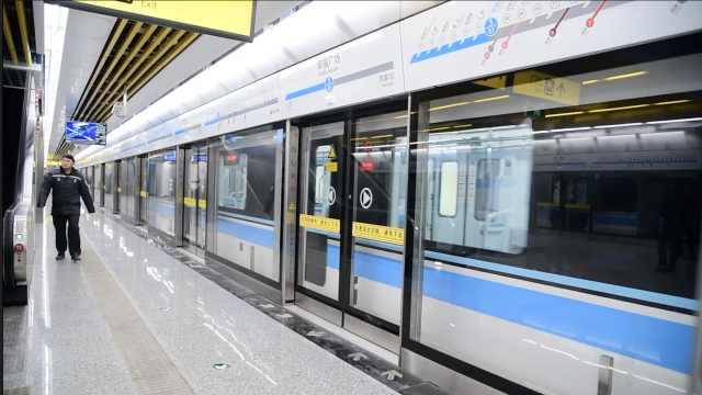 5号线一期本月底开通,共10个站