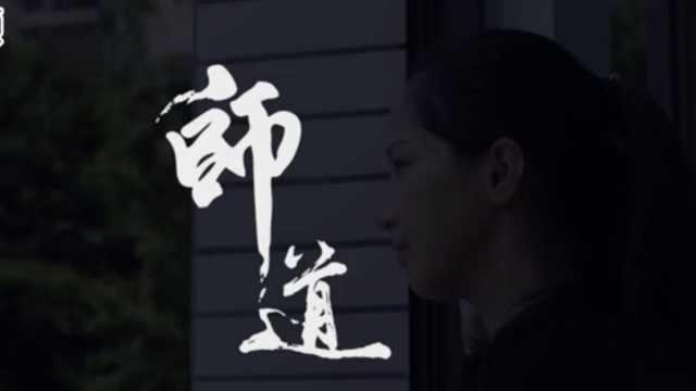 """眉山小学拍微电影获全国""""金犊奖"""""""