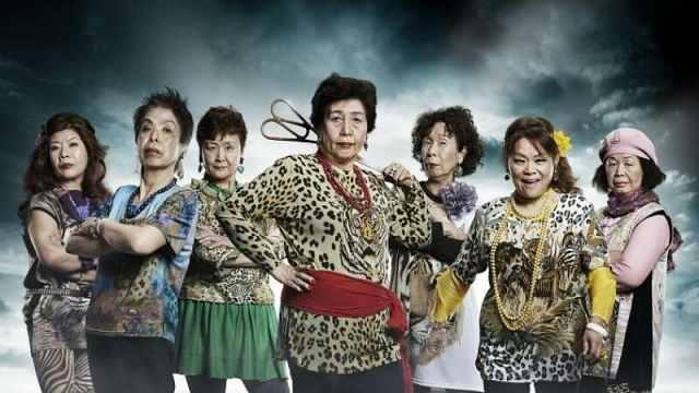 直播:大阪欧巴桑天团,艳压广场大妈
