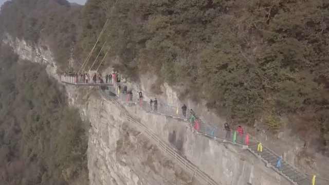 看四川|玻璃栈道悬2800米全国最高