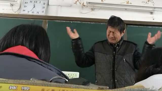 笑喷!中学老师朗诵古文戏精附体