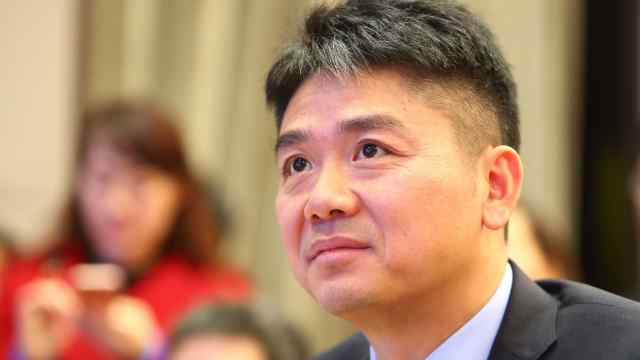 刘强东湖南寻祖,网友集体来认亲