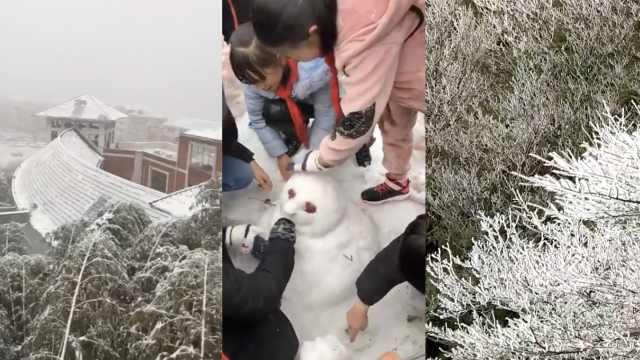 重庆多地迎新年首场降雪,市民撒欢