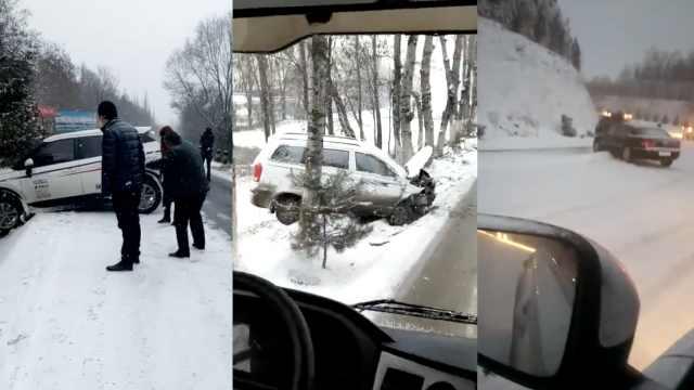 甘肃多地降雪,道路湿滑车祸连连