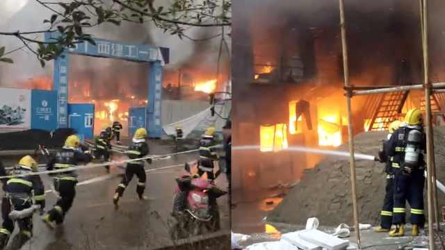 四川一工棚突发大火,距医院仅50米