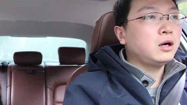 开车时老婆再指挥你,就得用这招!
