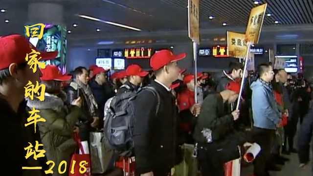350名杭漂没买到票,获赠免费票回乡