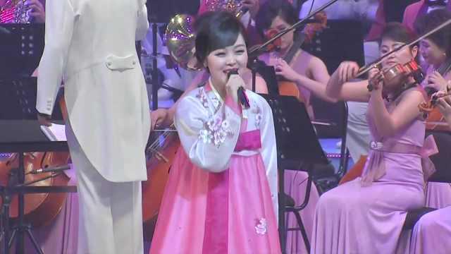 朝鲜艺术团访韩首演,规模史上最大