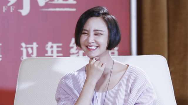 张歆艺:爱情滋养了我