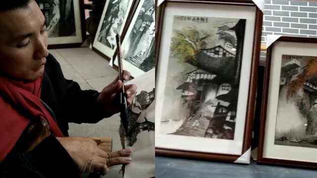残疾乞丐拜师学画7年,36岁办画展