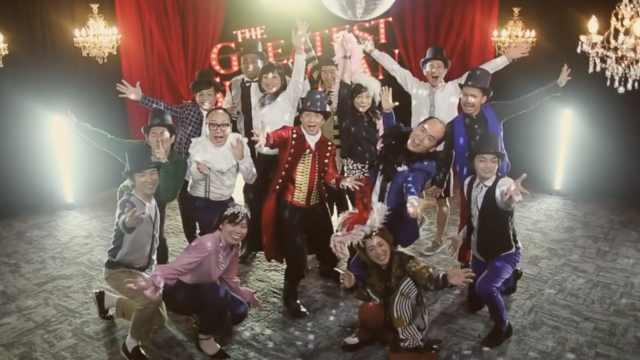 日本15艺人演绎《马戏之王》被批烂