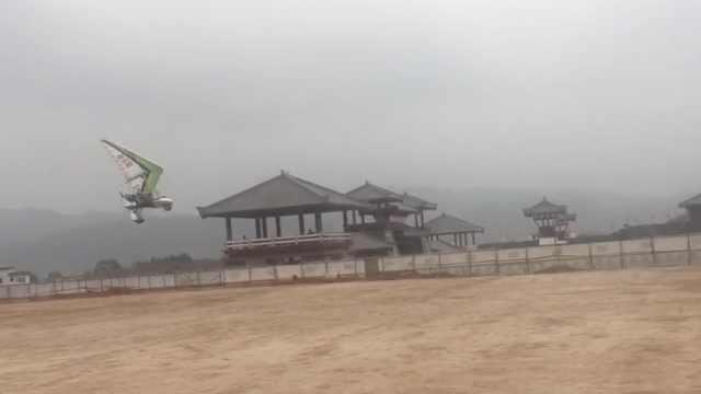 广西一景区滑翔机坠地,驾驶员身亡