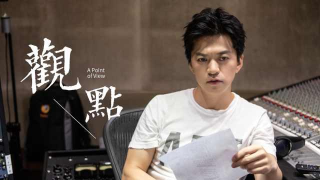 李健:街头音乐怎样才能登堂入室?