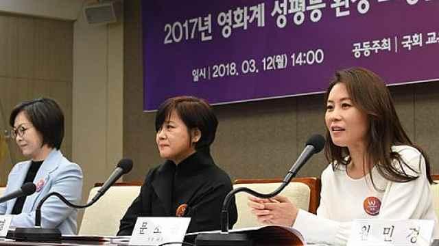 韩电影界调查:超60%女性曾遭性骚扰