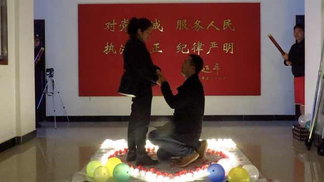 民警纪念日向女友求婚,却记错日子