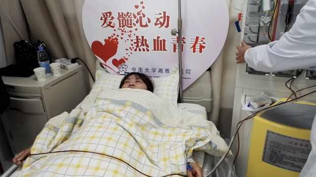 赞!女子捐献骨髓,救治一对双胞胎