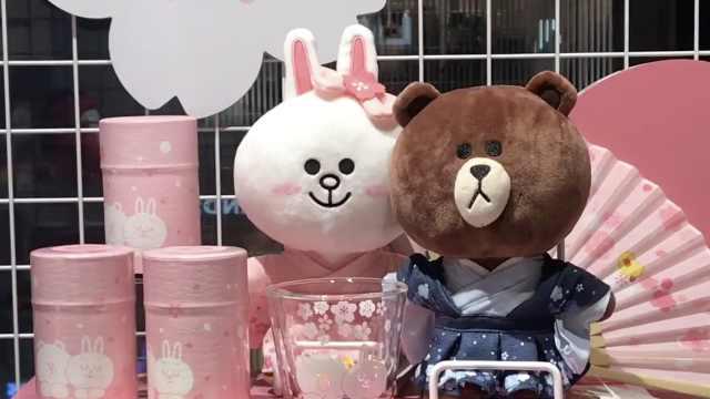 BTS设计的LINE FRIENDS登陆日本!