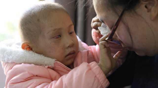 3岁女童患恶病,伊能静录视频求助