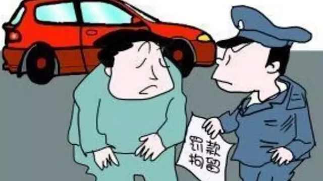 无证司机遇查,谎报驾驶证被揭穿
