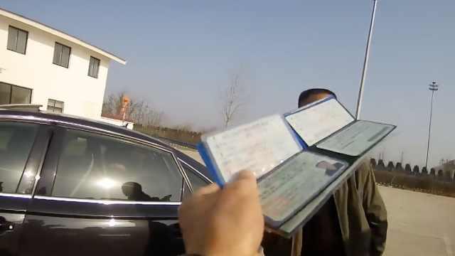 高速违停被罚,司机:你就是小警察