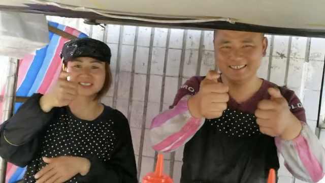 聋哑夫妻相爱14年,好心人出钱结婚 八百里皖江 梨视频官网 Pear Video