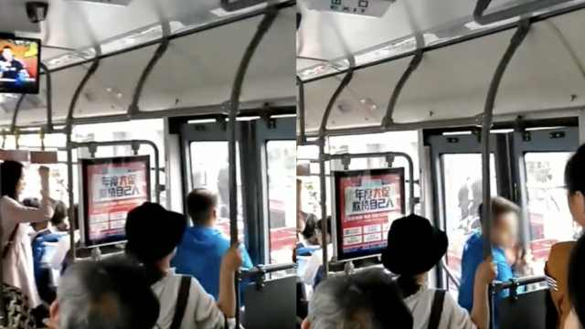 男子乘公交坐过站,踹门逼司机停车