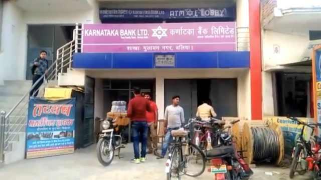 印度开了家假银行,几乎骗过所有人