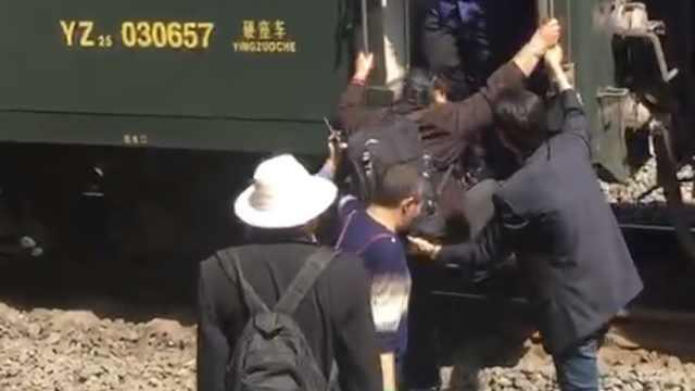 火车轨道中间让客下车?成铁:调查中