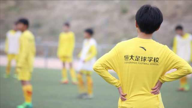 揭秘中国足球秘密武器,剑指世界杯