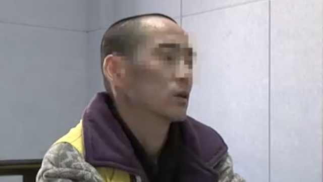 他杀人后潜逃28年,在外地开饭店
