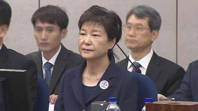 嫌24年少,韩检方对朴槿惠提起上诉
