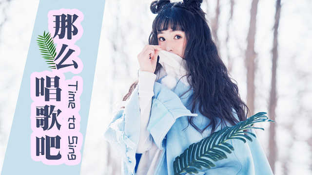 亚洲新歌榜的00后,美貌与才艺并存