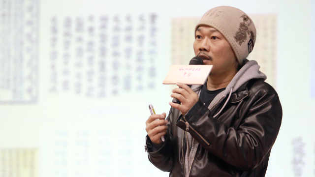 方文山:青花瓷原先的歌名叫青铜器