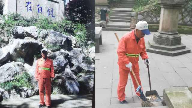 68岁老汉边做保洁边旅游,游遍全国