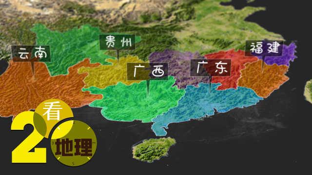 中国雄关都在北方?你错了